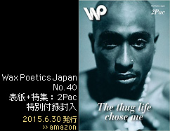 Wax Poetics Japan No.40